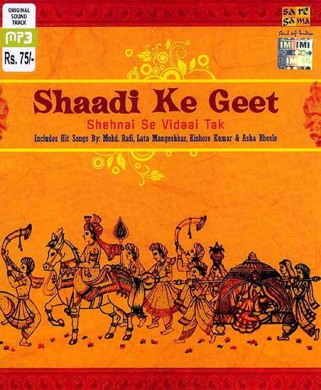 Shaadi Ke Geet Shehnai Se Vidaai Tak (MP3 CD)