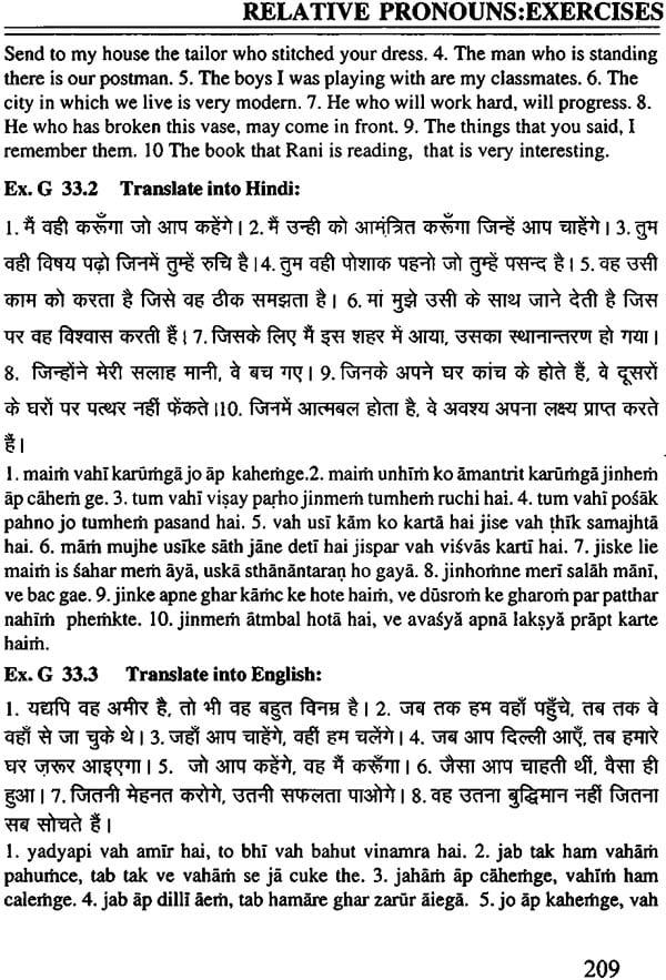 how to speak hindi fluently