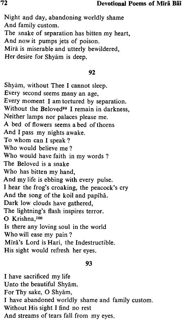mirabai essay मीराबाई (१५०४-१५५८) मीराबाई का जन्म सोलहवीं शताब्दी में, राठौड़ों की मेड़तिया शाखा के प्रवर्तक राव दूदाजी के पुत्र रतनसिंह के यहां.