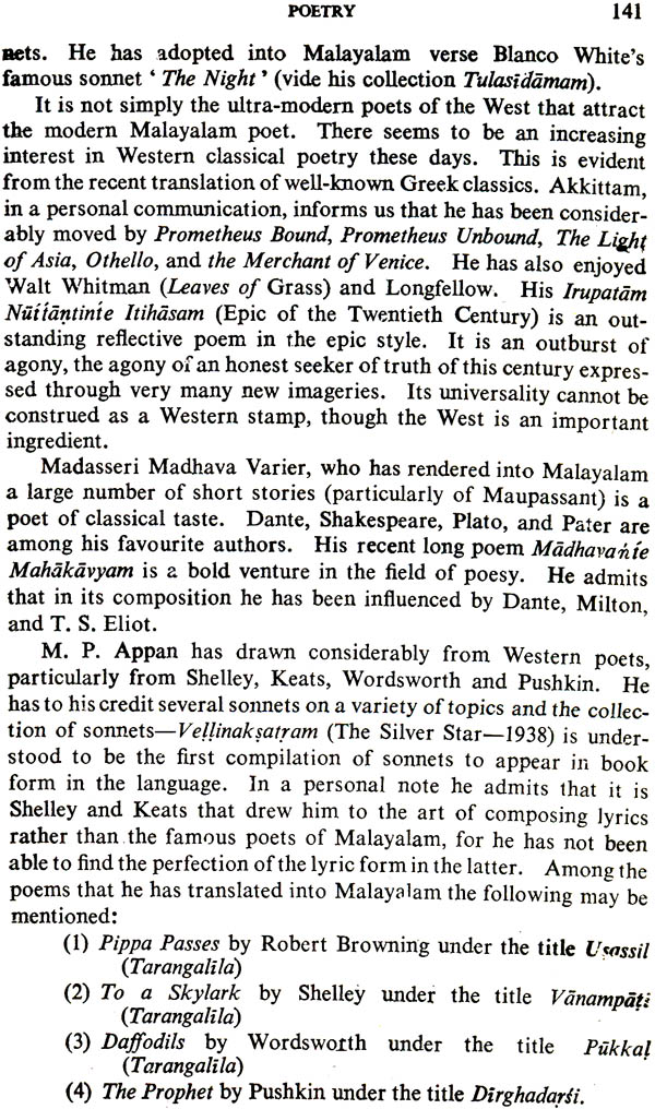 the influence of literature on the With canonization, and often an official list of the literature of a nation, the  influences on olaudah equiano, and his influences on literature to come.