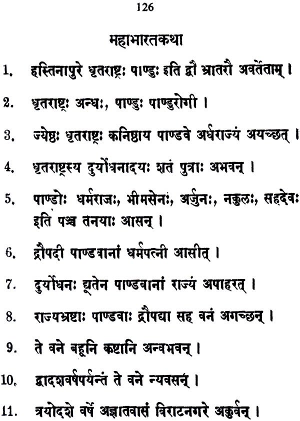 How many people still speak and write Sanskrit in India?