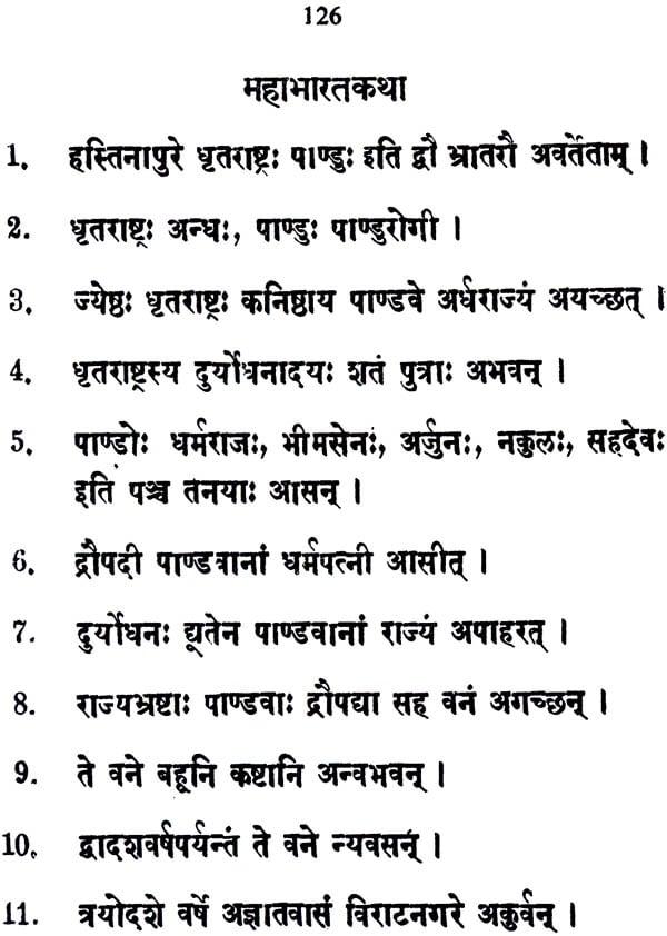 Learn Sanskrit Pdf