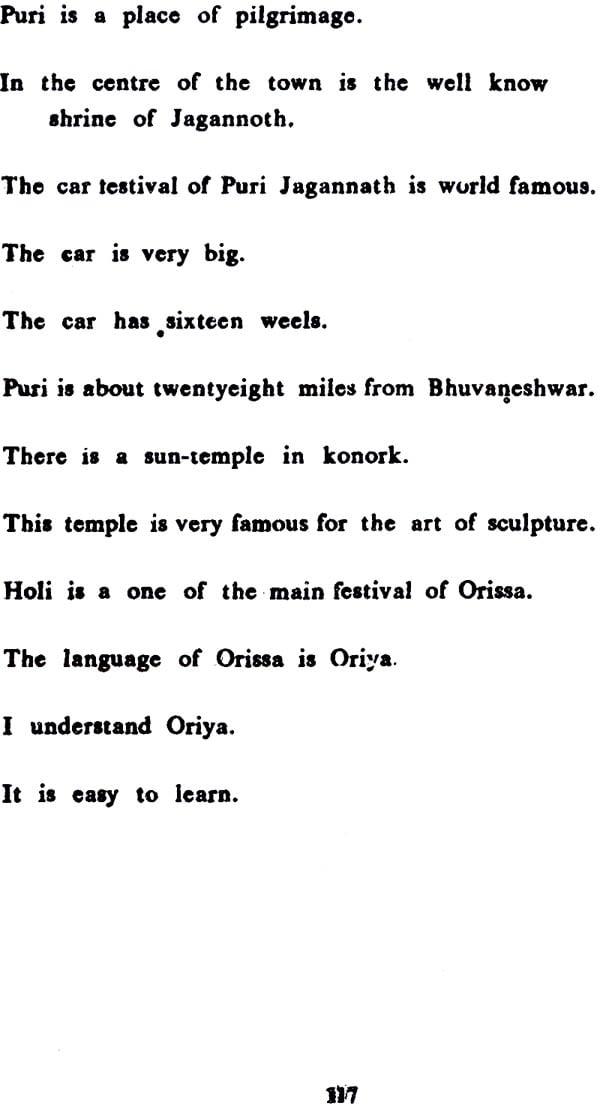Learn oriya in 30 days here is the easiest way to learn oriya read sample pages spiritdancerdesigns Gallery