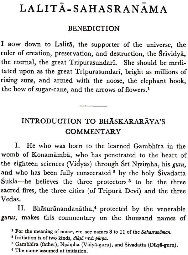 Lyric lalitha sahasranamam lyrics in english : Lalita-Sahasranama with Bhaskararaya's Commentary
