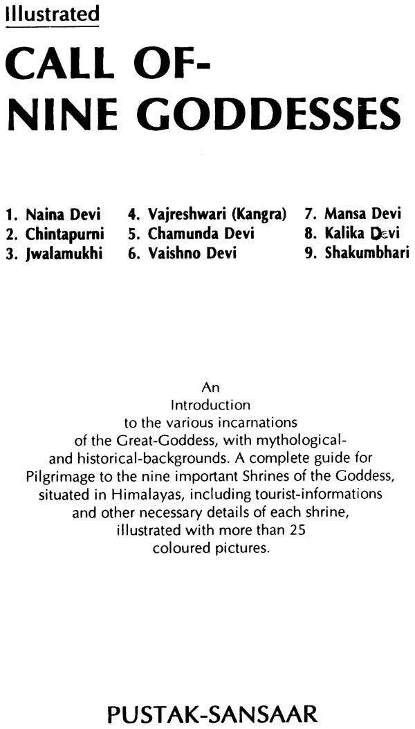 Call of nine goddesses 1 naina devi 2 chintapurni 3 for Divan name meaning
