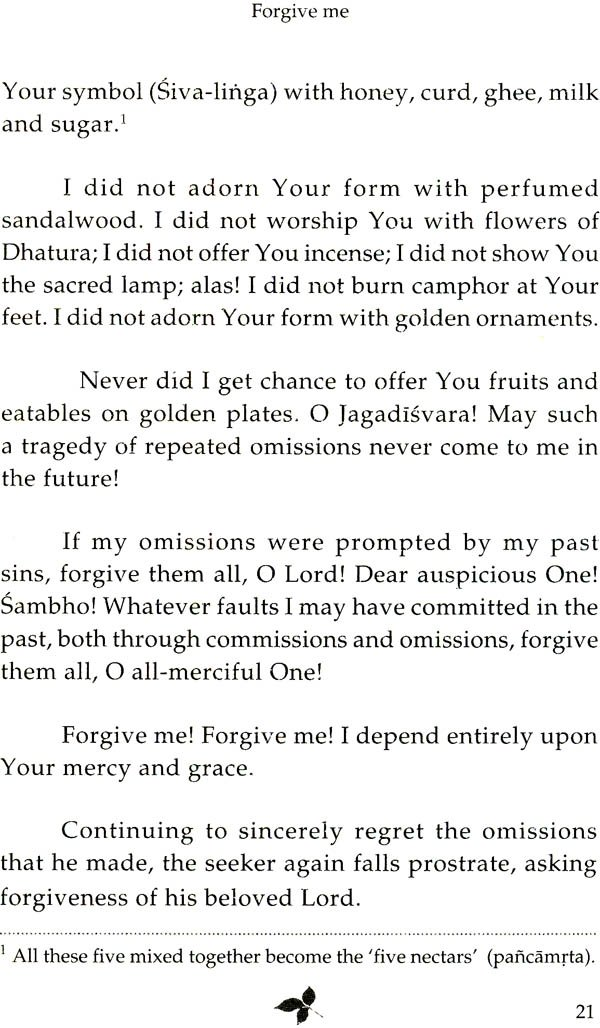 Forgive Me (Commentary on Sankara's Invocation to Lord Siva  Sivaparadhaksamapanastotram) ( Sanskrit Text, Transliteration, Word-to-Word  Meaning and