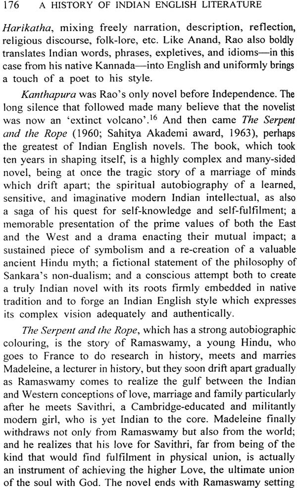 A History Of Indian English Literature Look Inside The Book Essays In Science also How To Make A Good Thesis Statement For An Essay  Buy College Powerpoint Presentation