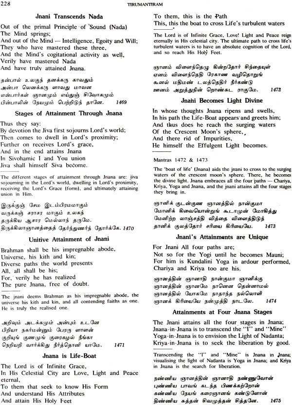 Tirumantiram A Tamil Scriptural Classic Tirumular