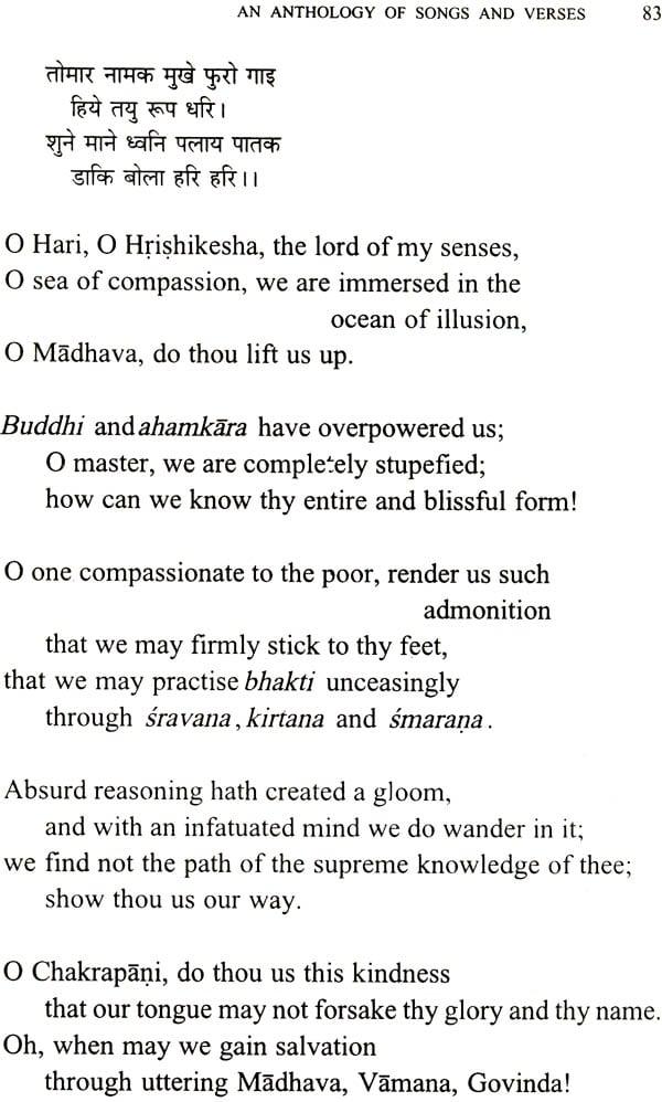 Sankardeva