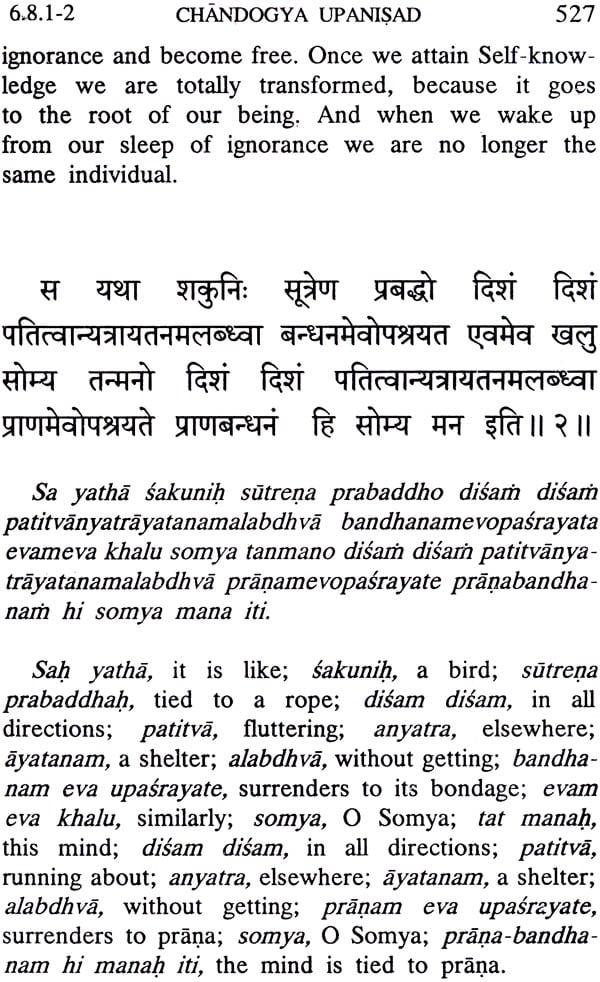 Chandogya Upanisad: Following Sankara's Commentary (With Sanskrit Text,  Transliteration, Translation and Notes)