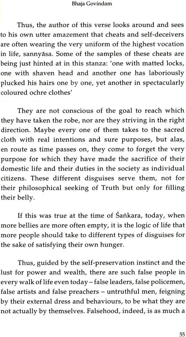 Aadi Sankaracharya's Bhaja Govindam ((Sanskrit Text, Roman ...