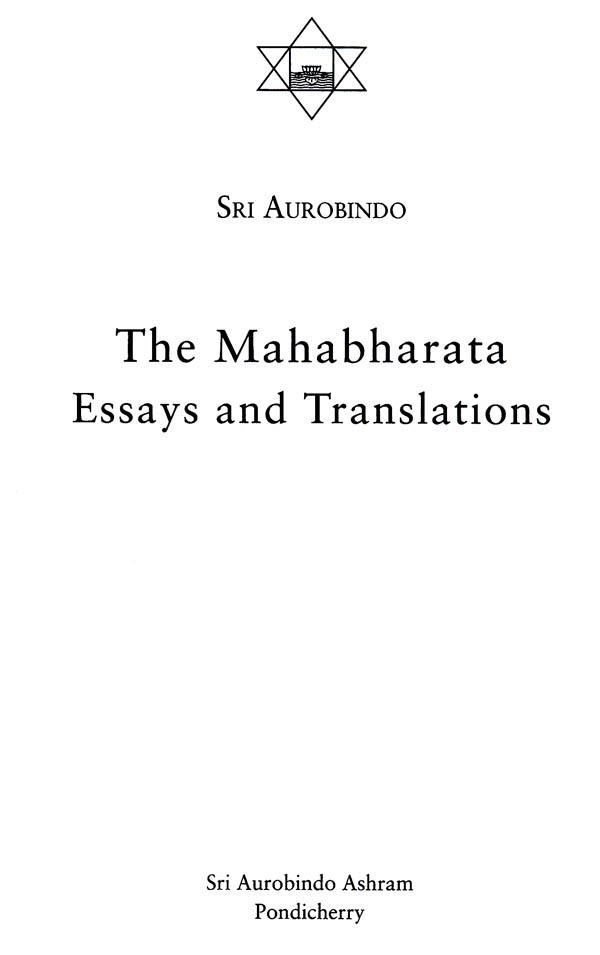 essays gita sri aurobindo pdf