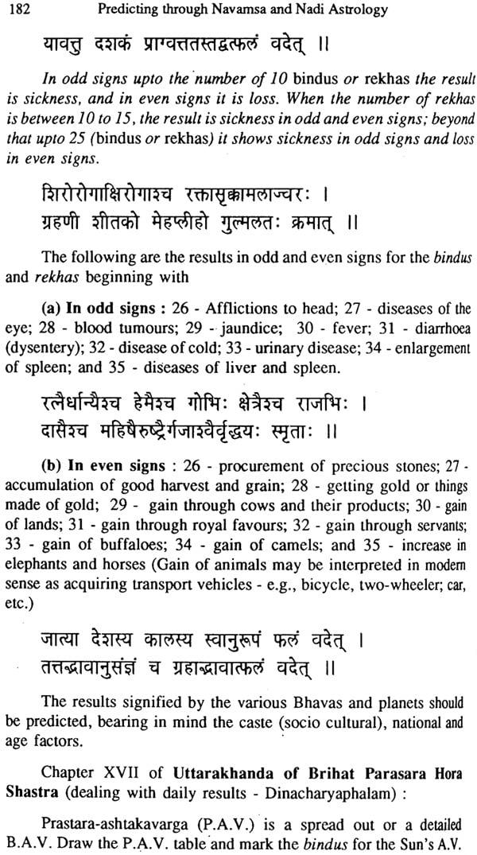 Predicting Through Navamsa and Nadi Astrology