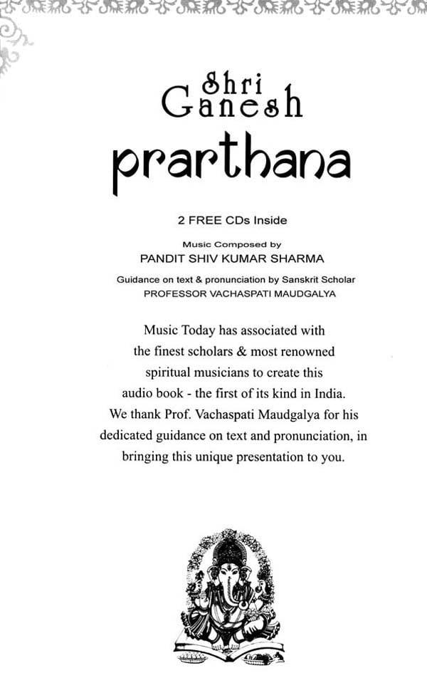 Shri Ganesh (Ganesha) Prarthana: The Complete Prayer: (With 2 CDs ...