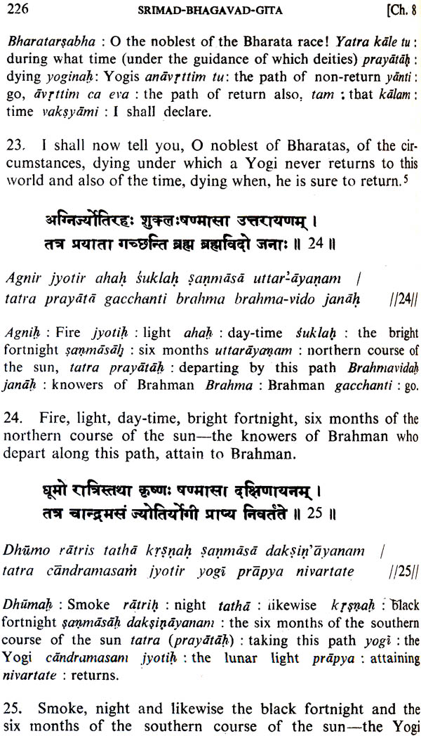 srimad bhagavad gita the scripture of mankind sanskrit text  look inside the book