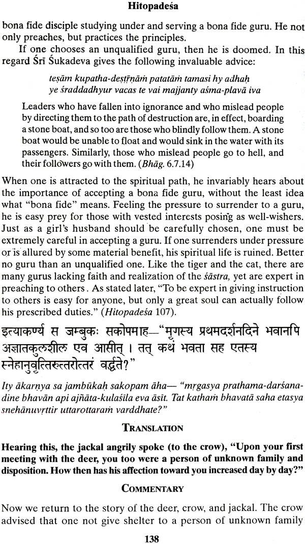Hitopadesha Story In Sanskrit Ebook