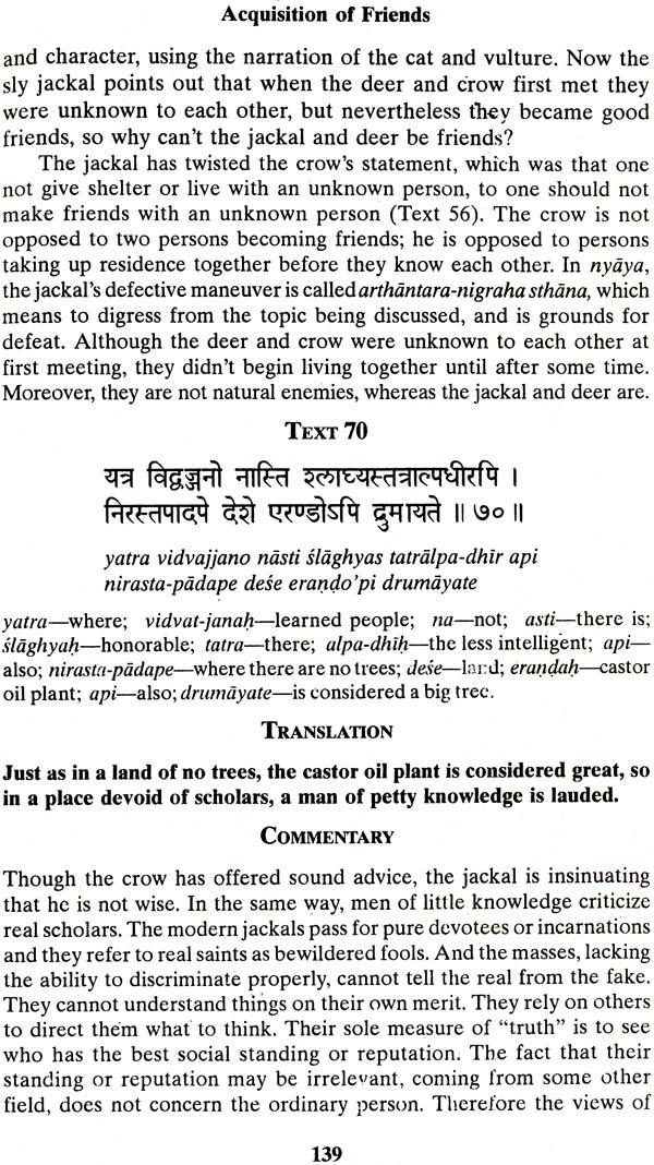 Sanskrit Of The Vedas Vs Modern Sanskrit: The Hitopadesa Of Sri Narayana Pandita: (Book One