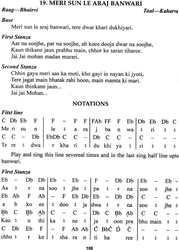 Notations Of 121 Bhajans And Prayers Easy To Understand Notations In Actual English