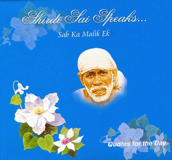 Shirdi sai speaks quotes for the day m4hsunfo