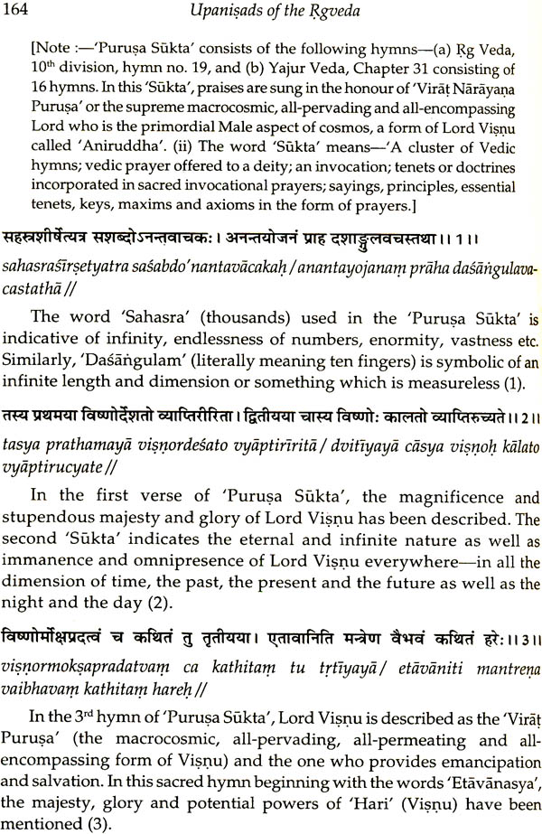 Sanskrit Of The Vedas Vs Modern Sanskrit: One Hundred Eight Vedic Upanisads Vol 1: Upanisads Of