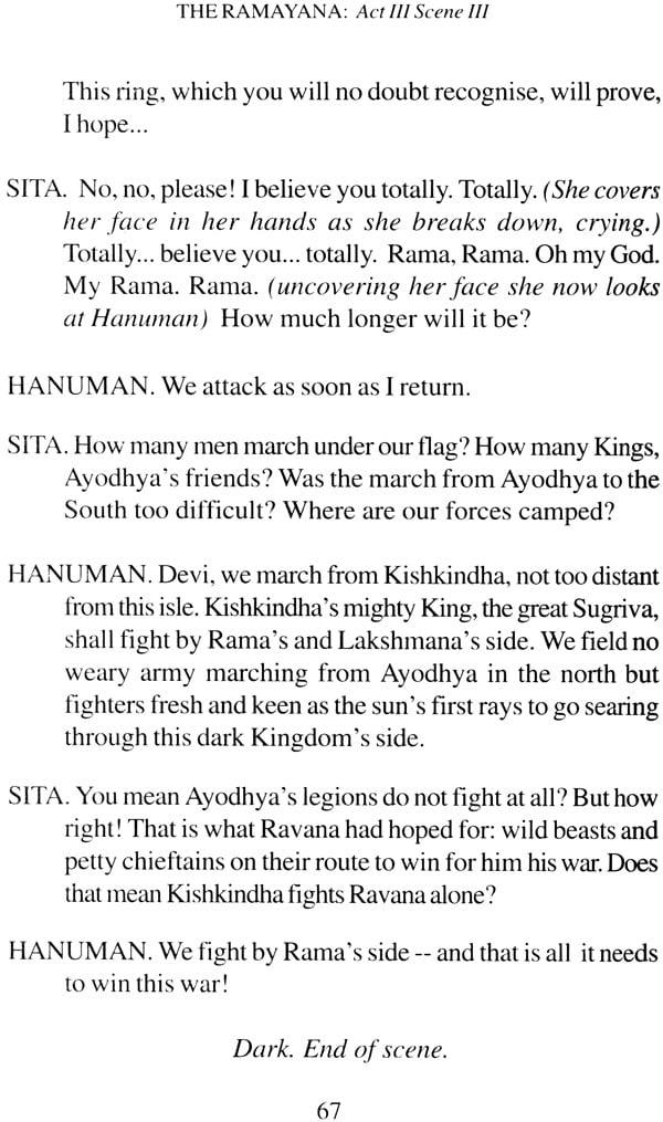 modern ramayana script in english