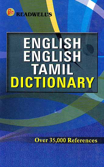 English English Tamil Dictionary (Over 35,000 References)