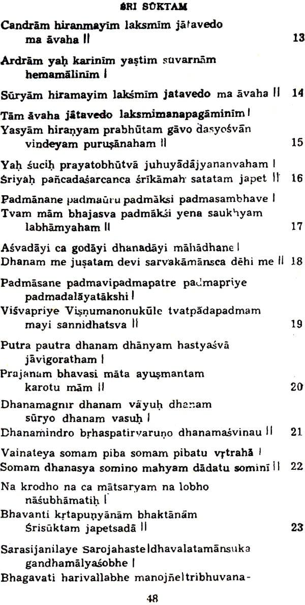 Sanskrit Of The Vedas Vs Modern Sanskrit: PURUSHA SUKTAM TEXT IN SANSKRIT PDF DOWNLOAD