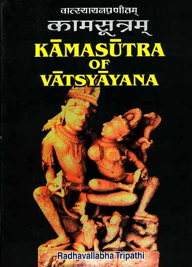 Kamasutra Book With Images
