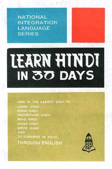 Learn Hindi Language Pdf