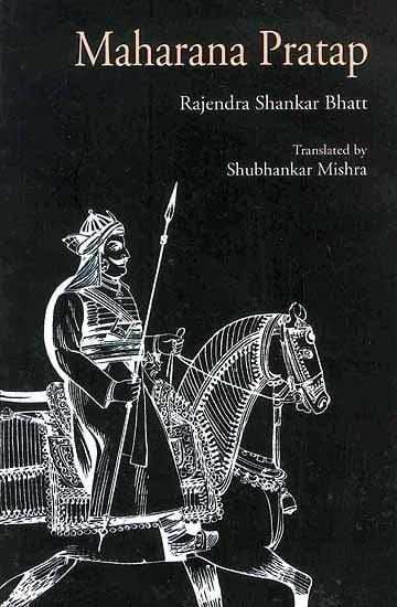 maharana pratap history in hindi language