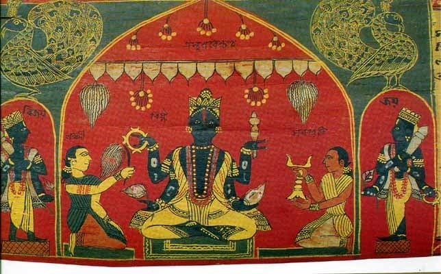 Manuscript Painting of Assam
