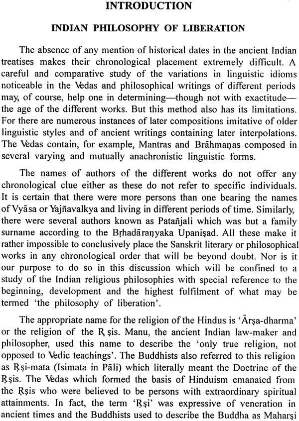 Yoga Philosophy Of Patanjali With Bhasvati