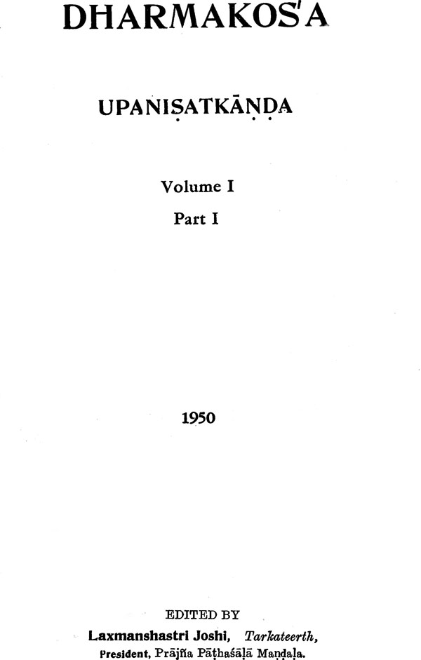 The Upanishads : Volume IV download