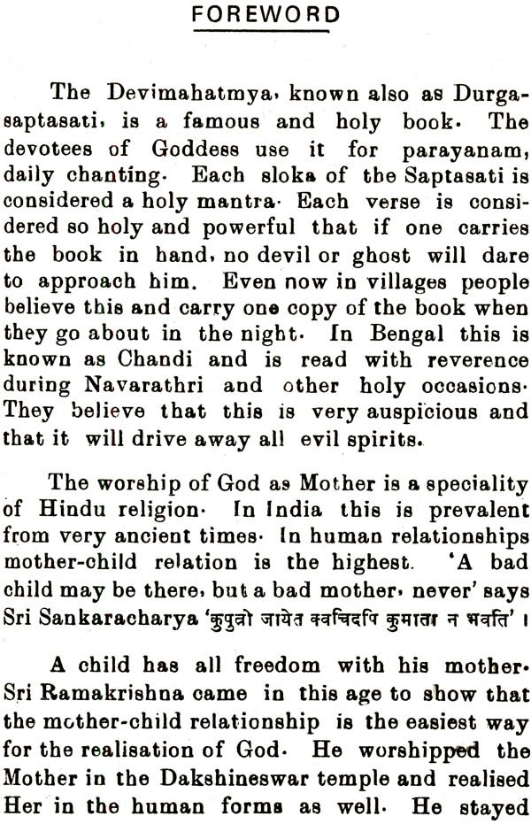 Devi Mahatmya (Durga Saptasati): With Word-to-Word Meaning