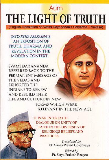 The Light of Truth - Swami Dayananda's Satyartha Prakasha (With ...