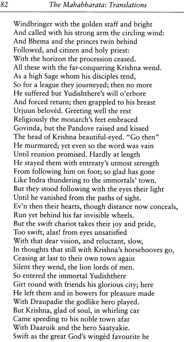 Essay on mahabharata