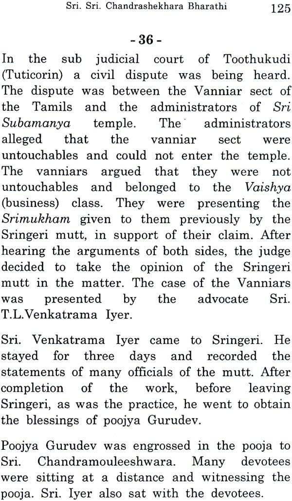 A Legacy Of Blessings Sri Sri Chandrashekhara Bharathi
