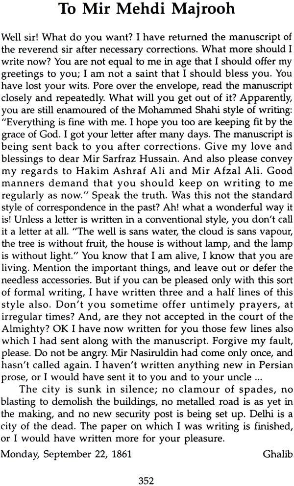 mirza ghalibs prose essay