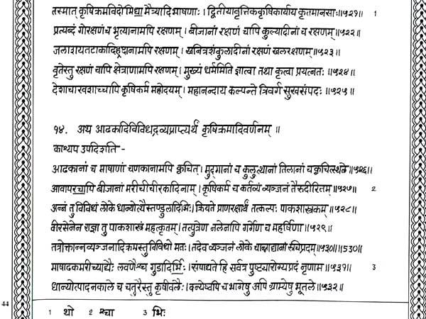 Nagpur university phd thesis history