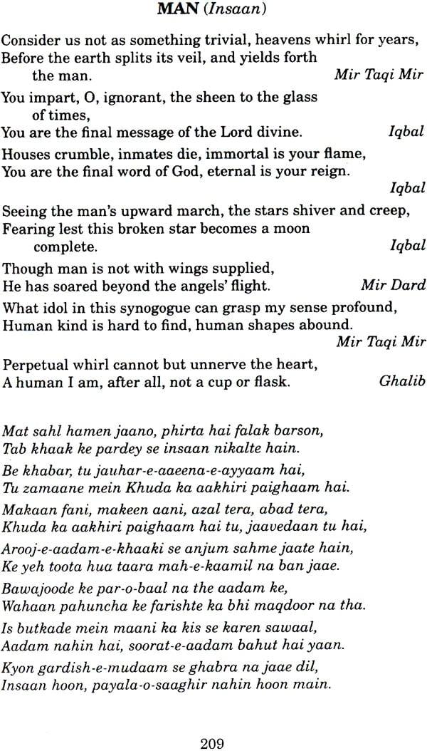 Master Couplets of Urdu Poetry (Urdu Text, Transliteration and Translation)