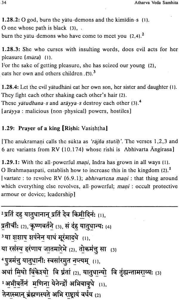 Atharva Veda (Sanskrit Text, English Translation and ...