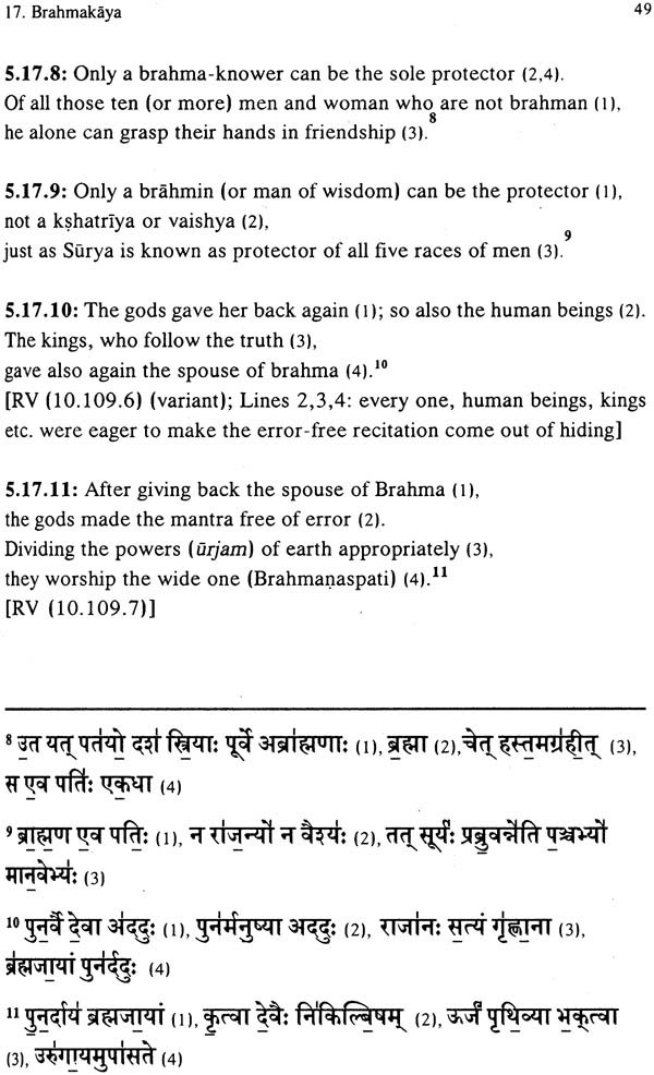 Atharva Veda Sanskrit Text English Translation And Explanaotry