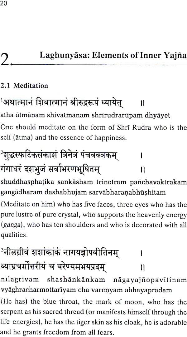 Rudra Mantras: From Taittiriya Samhita (Namaka, Chamaka, Shiva-Sankalpa,  Inner Yajna and Suparna) (Sanskrit Text with Transliteration and English
