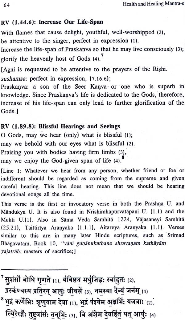 Health and Healing Mantras (From Rig Veda and Atharvaveda)