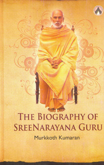 the biography of sree narayana guru