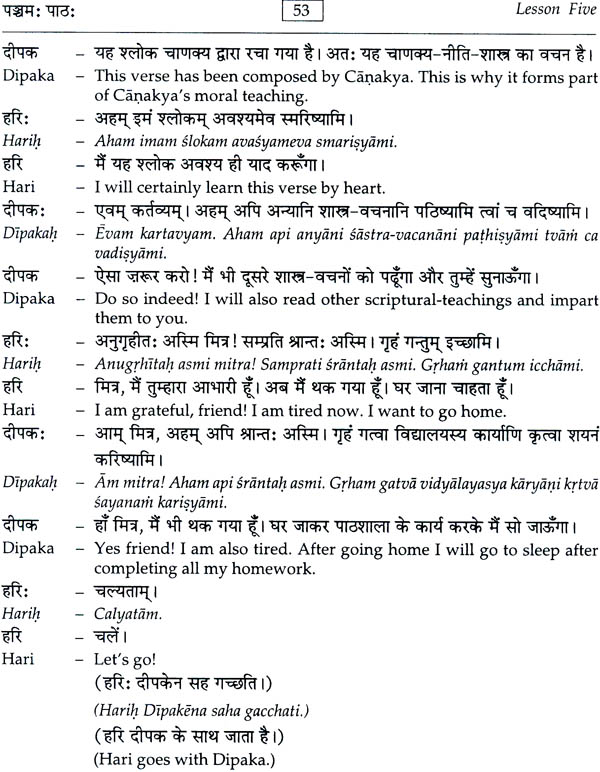 Paryavaran essay in marathi language