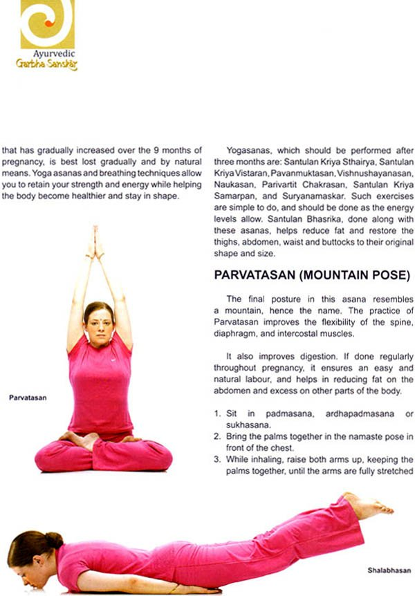 Pregnancy Book Marathi