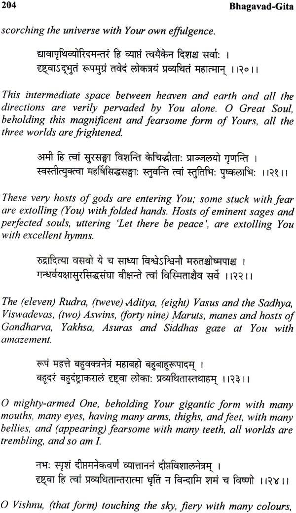 holy geeta in english pdf