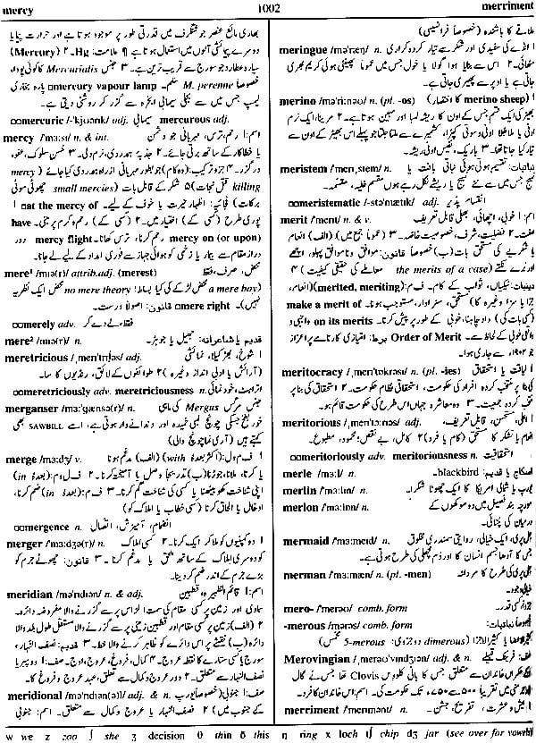 oxford dictionary english to urdu pdf