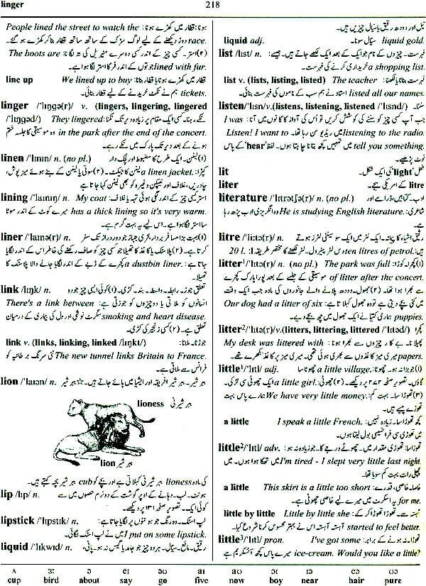 English Urdu Book